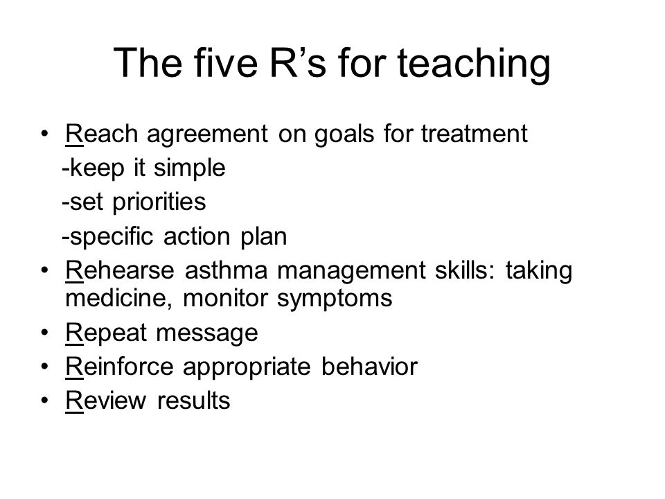 The five R's for teaching