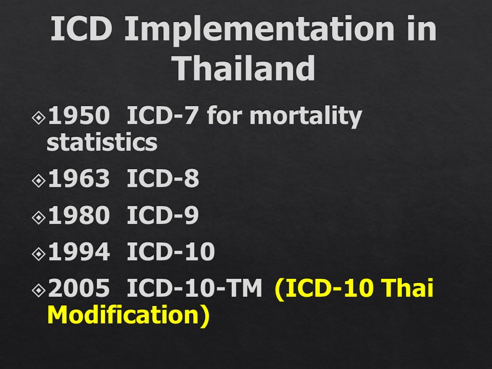 ICD Implementation in Thailand