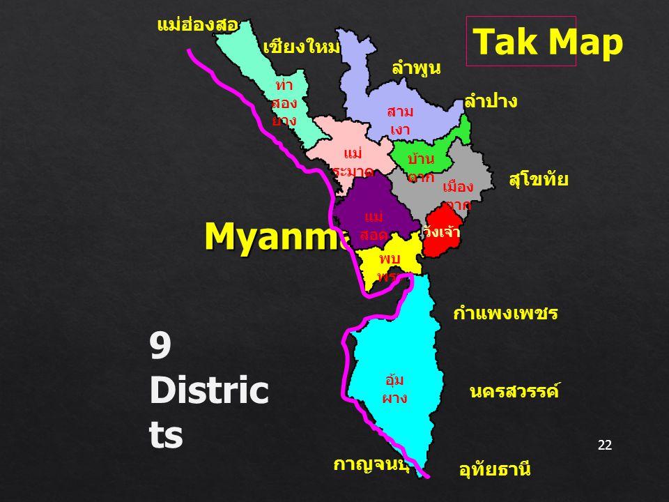 Myanmar 9 Districts Tak Map แม่ฮ่องสอน เชียงใหม่ ลำพูน ลำปาง สุโขทัย