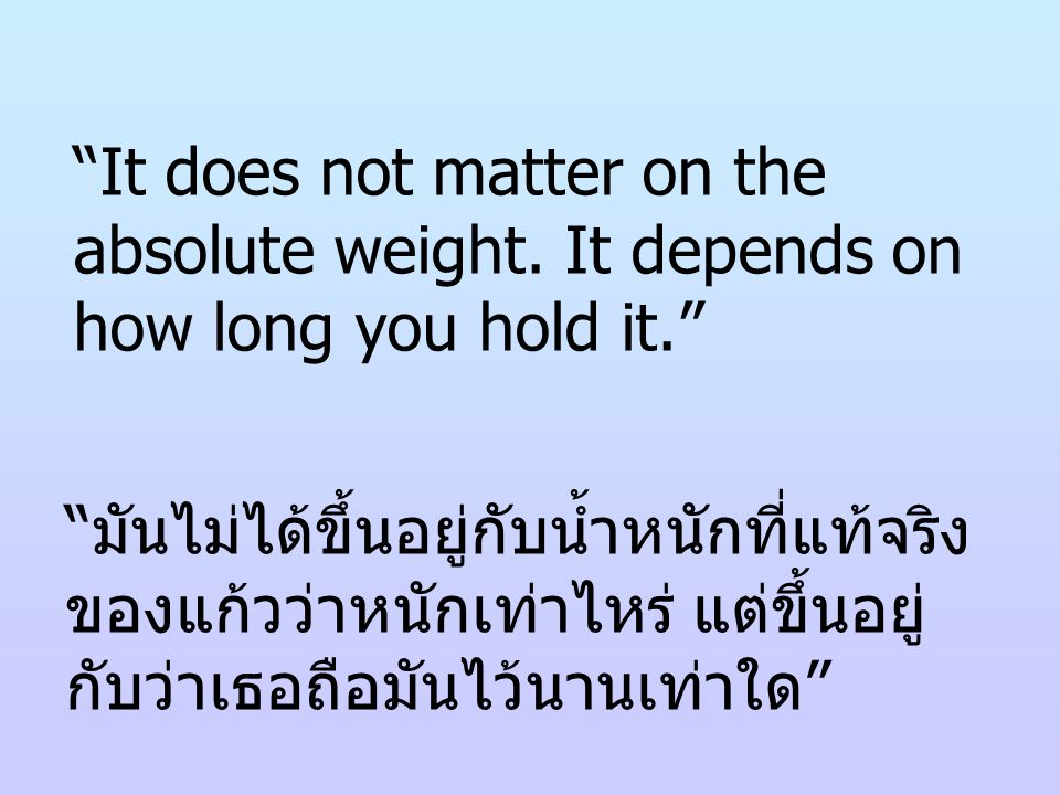 It does not matter on the absolute weight