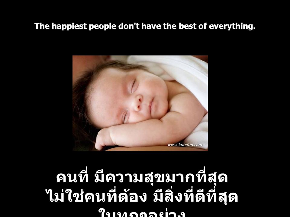 The happiest people don t have the best of everything.