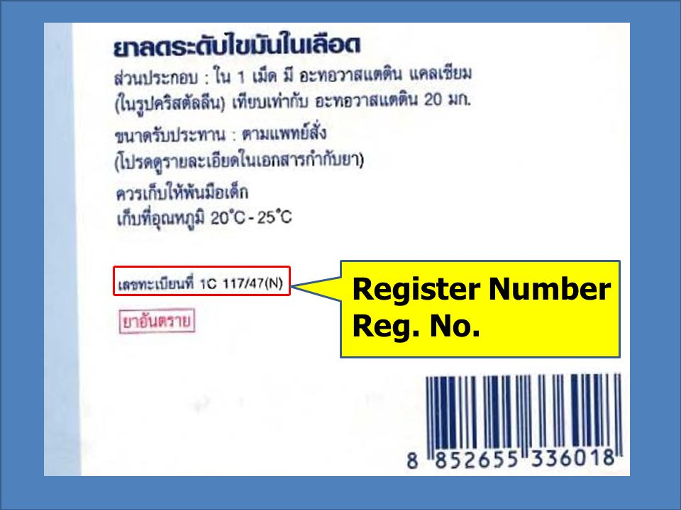 Register Number Reg. No.
