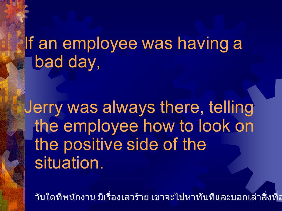 If an employee was having a bad day,