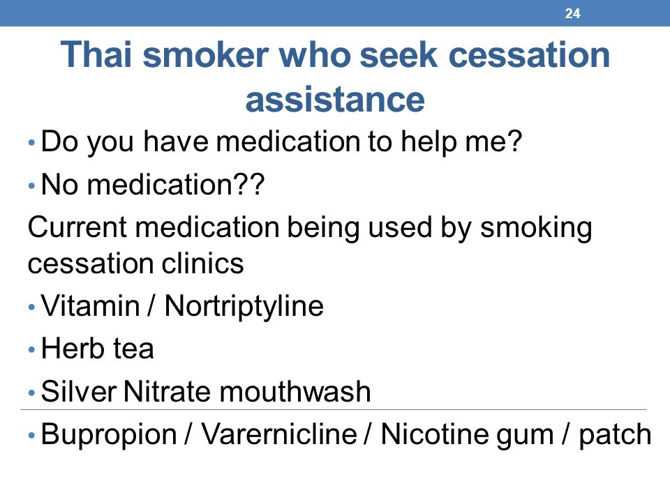 Thai smoker who seek cessation assistance
