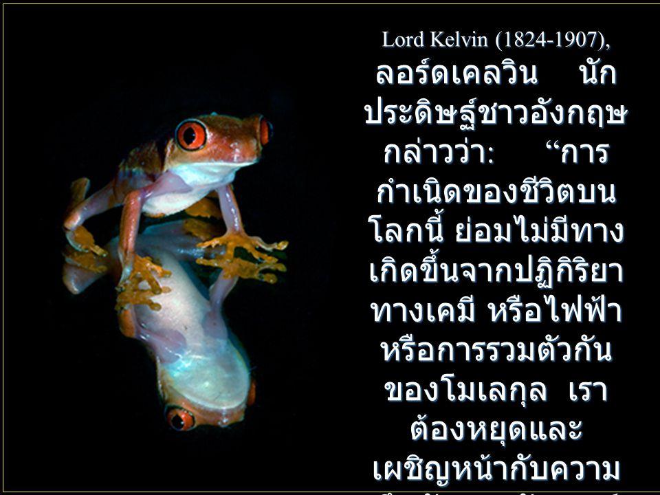 Lord Kelvin (1824-1907),