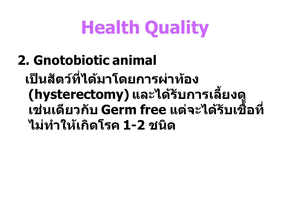 Health Quality 2. Gnotobiotic animal