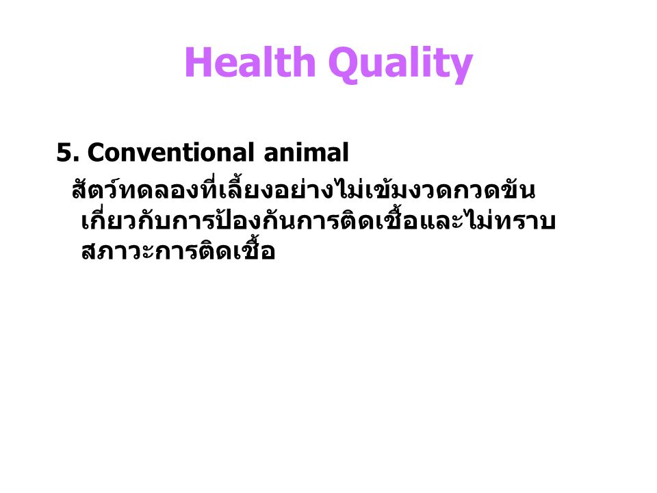 Health Quality 5. Conventional animal