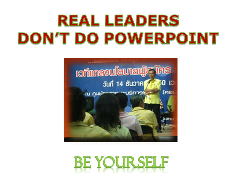 REAL LEADERS DON'T DO POWERPOINT BE YOURSELF W Somboonporn