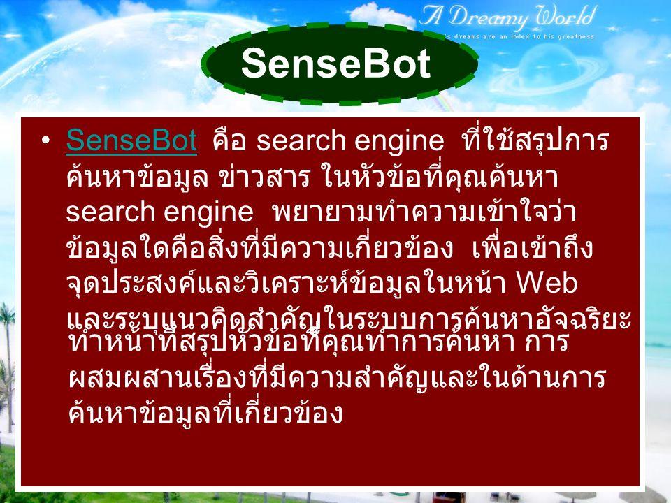 SenseBot
