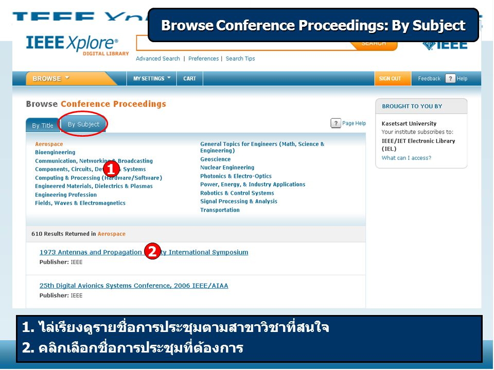 Browse Conference Proceedings: By Subject