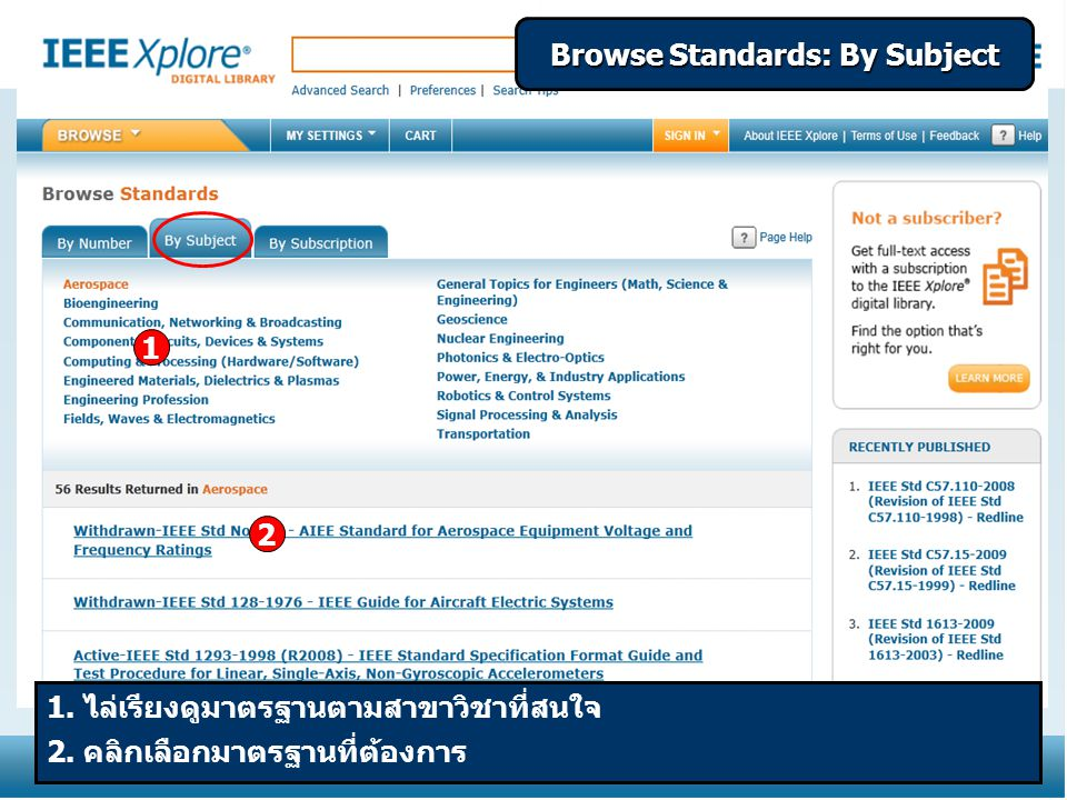 Browse Standards: By Subject