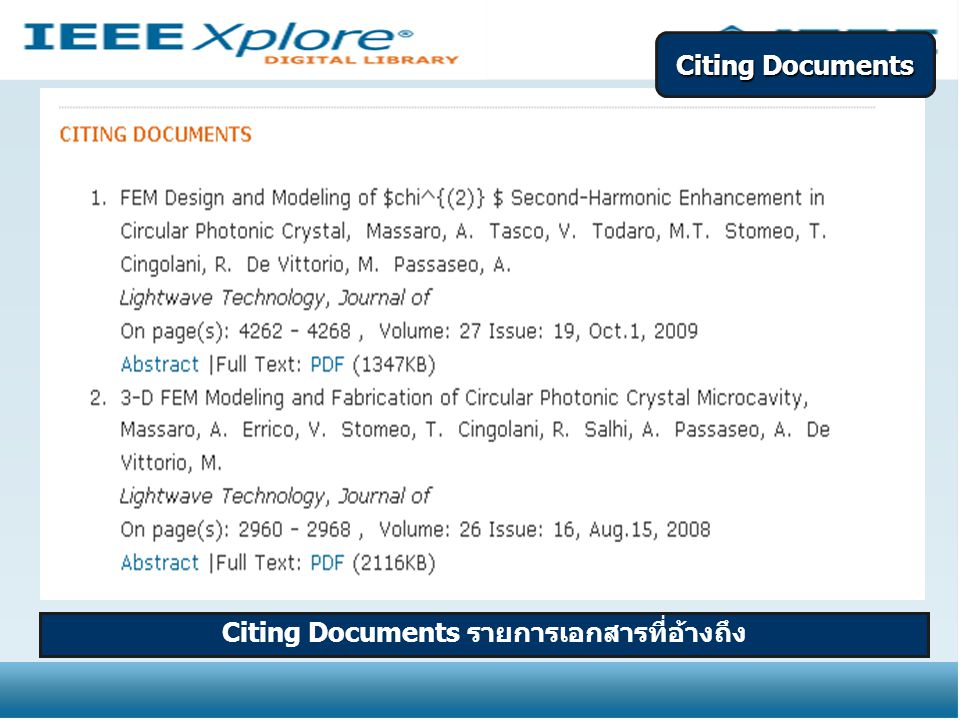 Citing Documents รายการเอกสารที่อ้างถึง