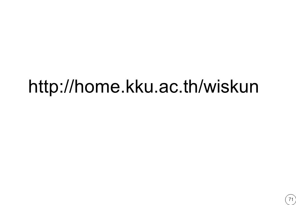 http://home.kku.ac.th/wiskun