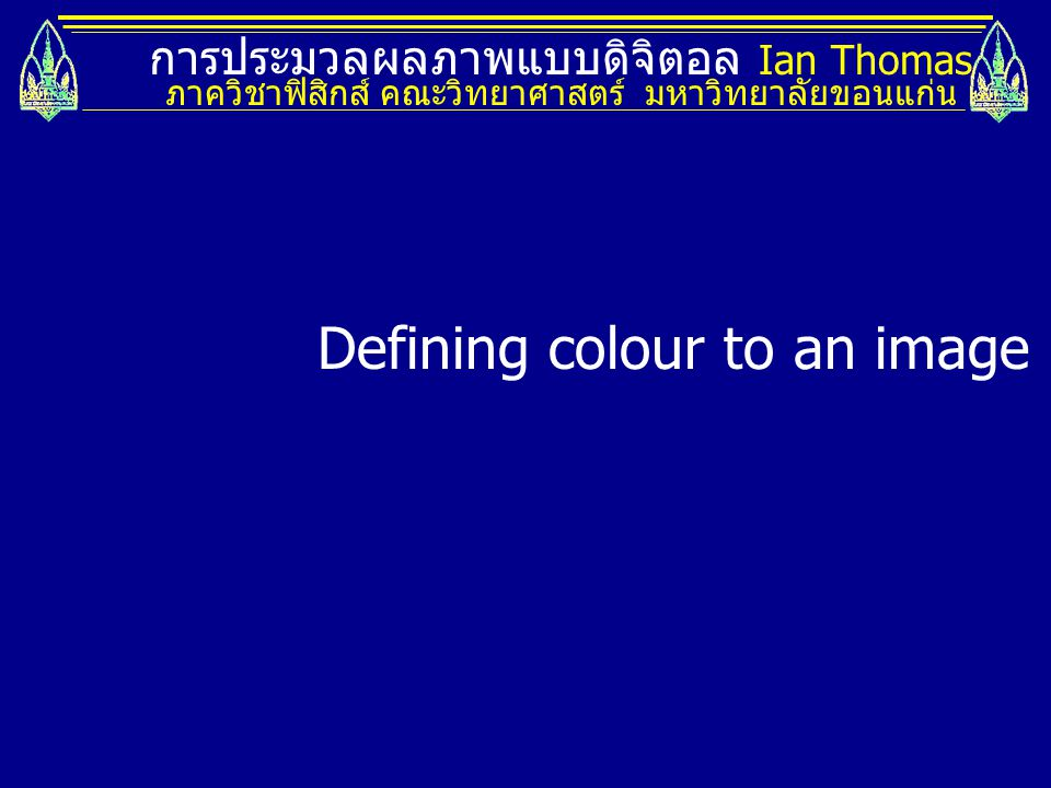 Defining colour to an image