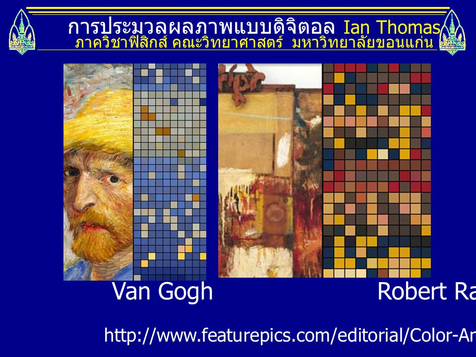 Van Gogh Robert Rauschenberg