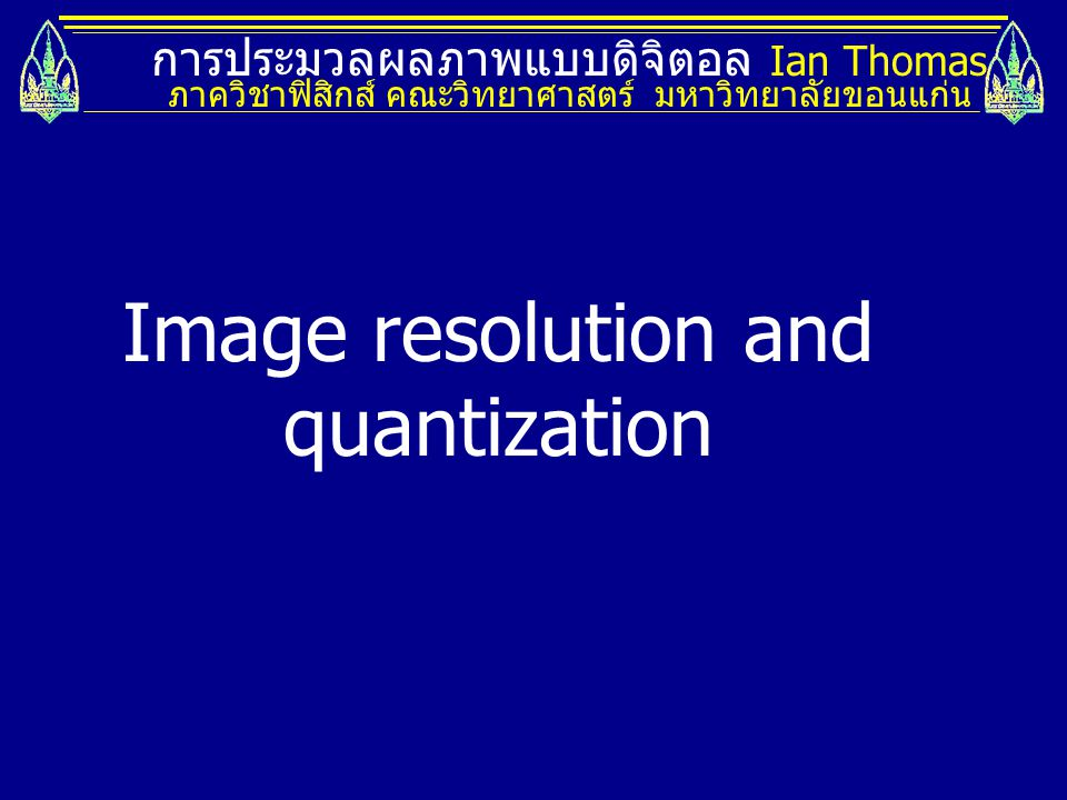 Image resolution and quantization