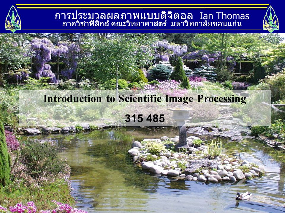 Introduction to Scientific Image Processing