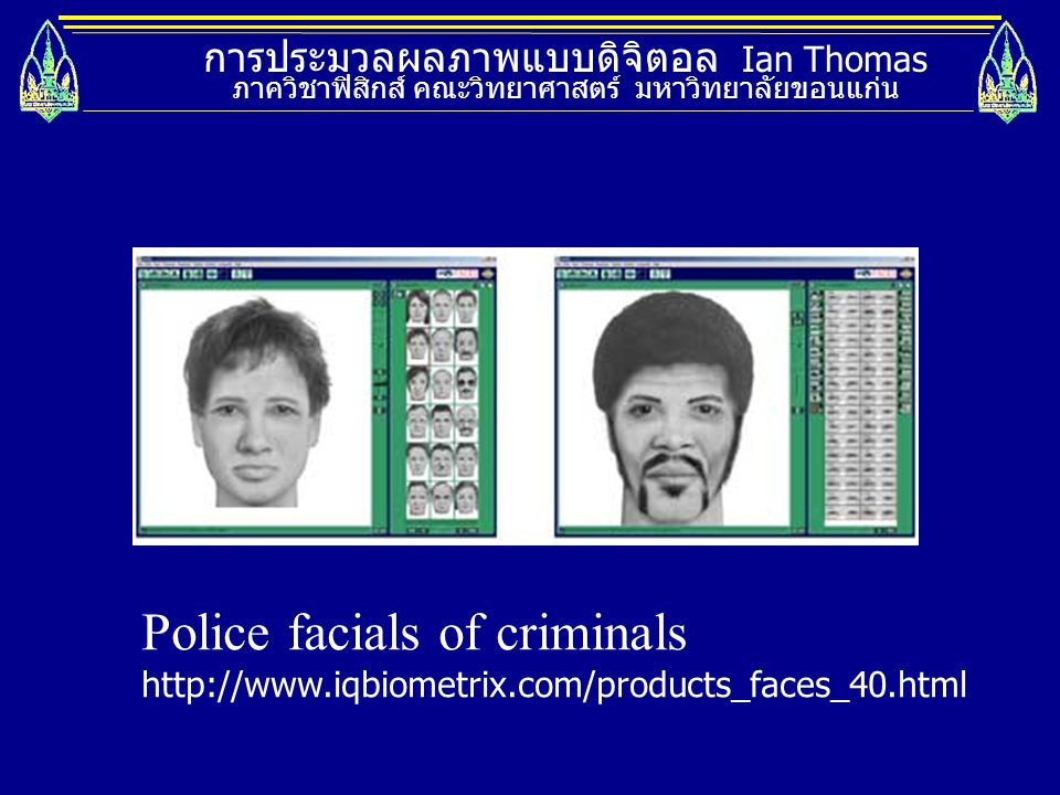 Police facials of criminals