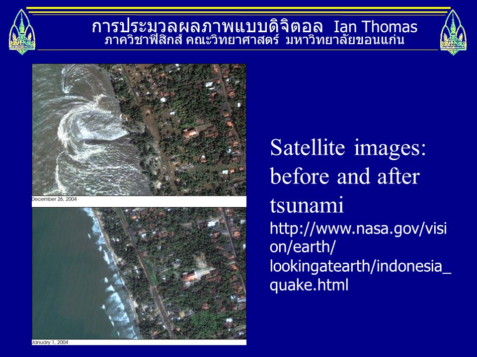 Satellite images: before and after tsunami