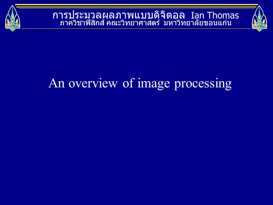 An overview of image processing