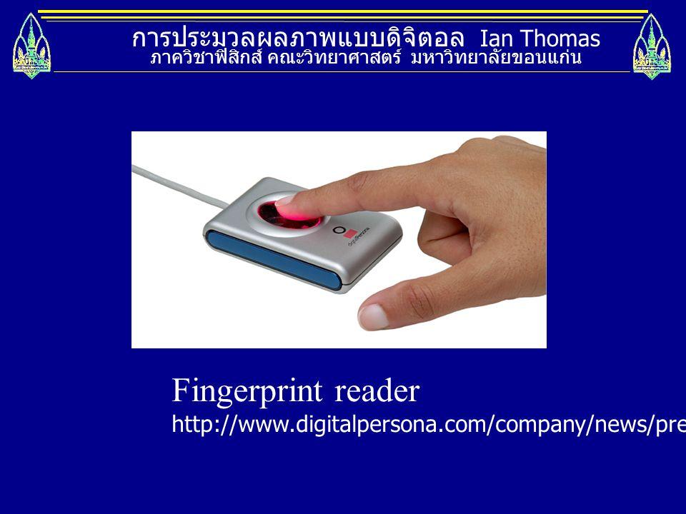 Fingerprint reader การประมวลผลภาพแบบดิจิตอล Ian Thomas