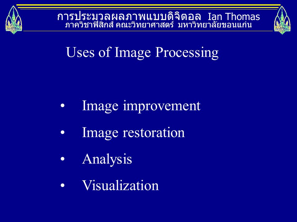 Uses of Image Processing