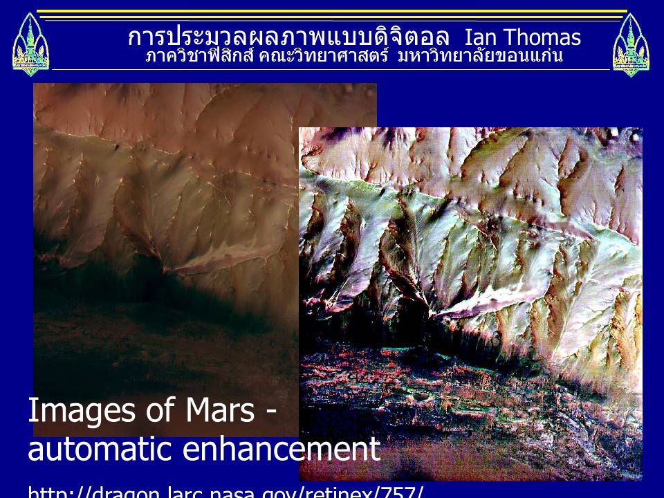 Images of Mars - automatic enhancement