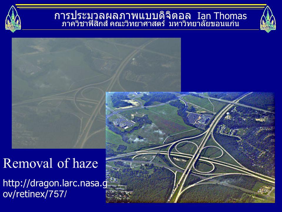 Removal of haze การประมวลผลภาพแบบดิจิตอล Ian Thomas