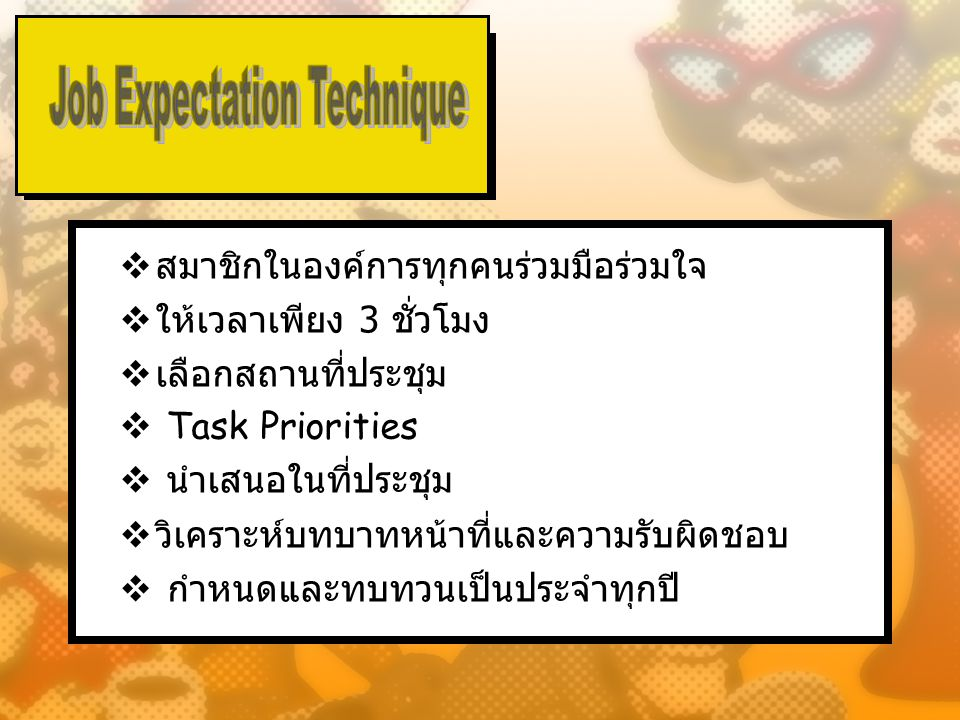 Job Expectation Technique