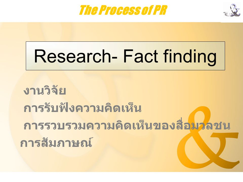 Research- Fact finding