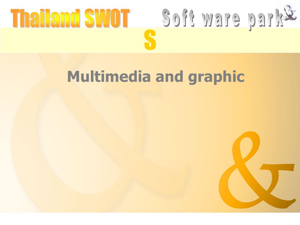 Multimedia and graphic
