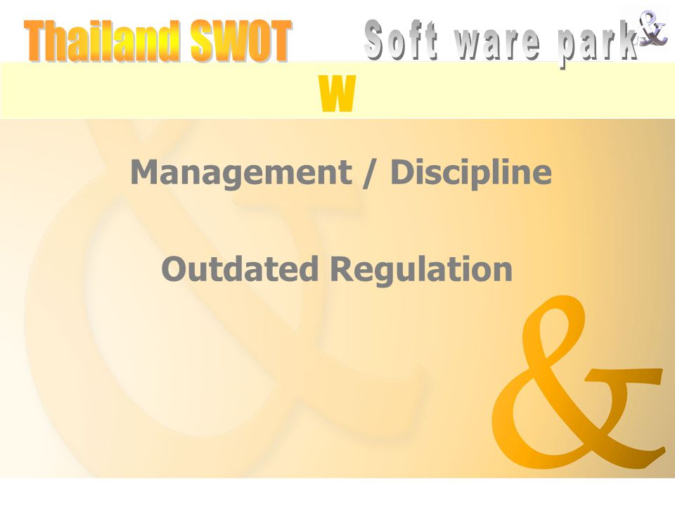 Management / Discipline