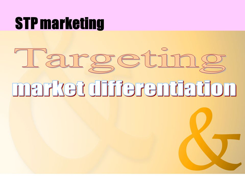 market differentiation