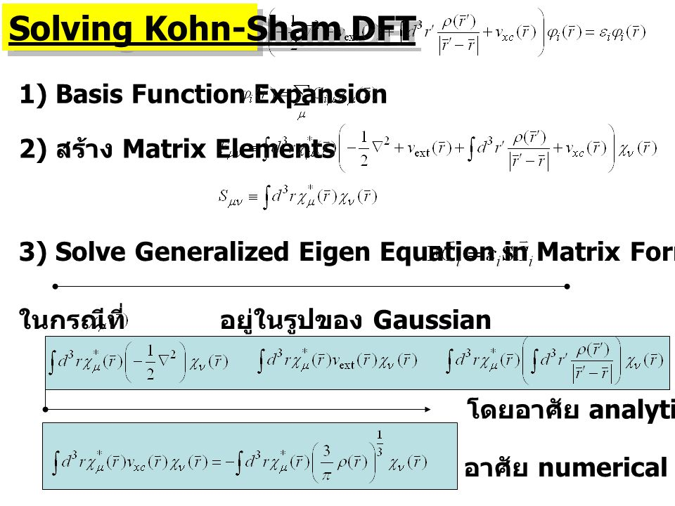 Solving Kohn-Sham DFT 1) Basis Function Expansion