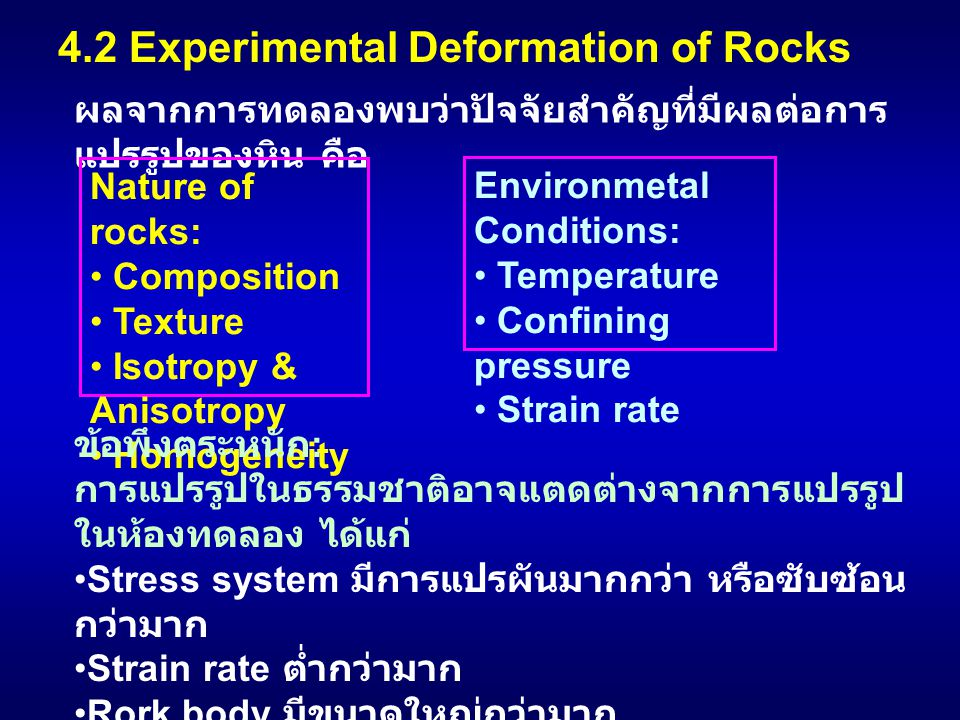 4.2 Experimental Deformation of Rocks