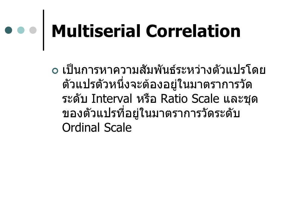 Multiserial Correlation