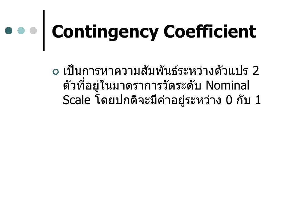 Contingency Coefficient