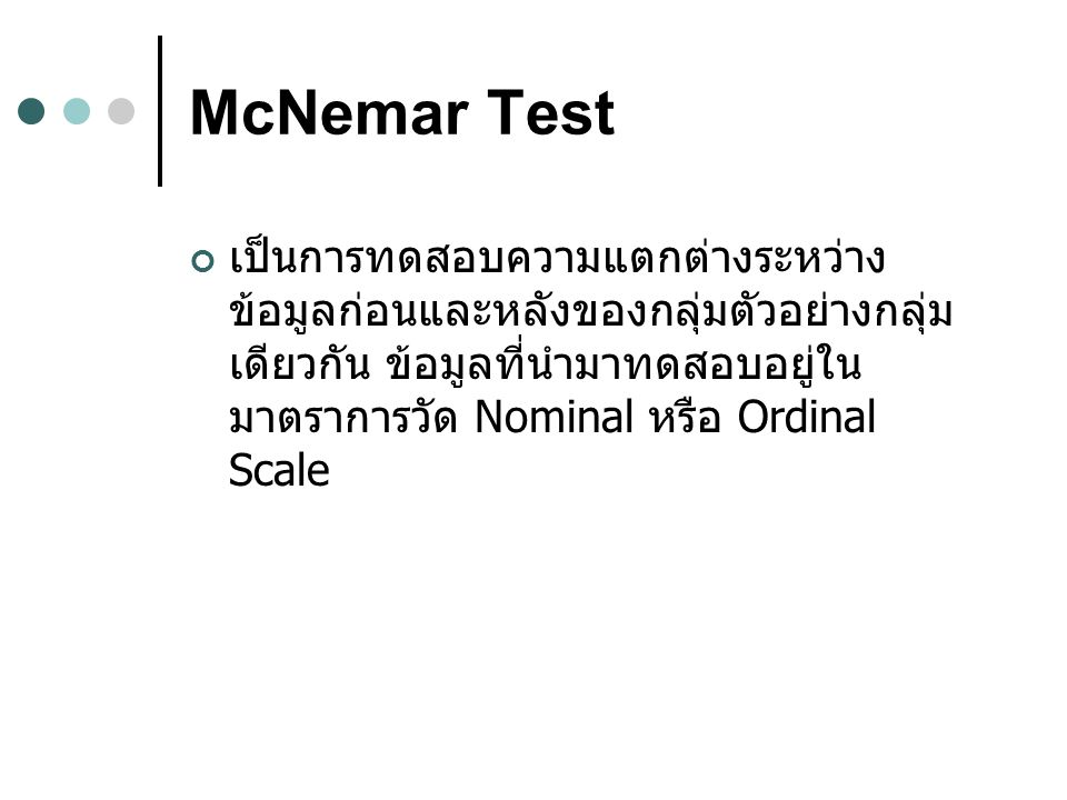 McNemar Test