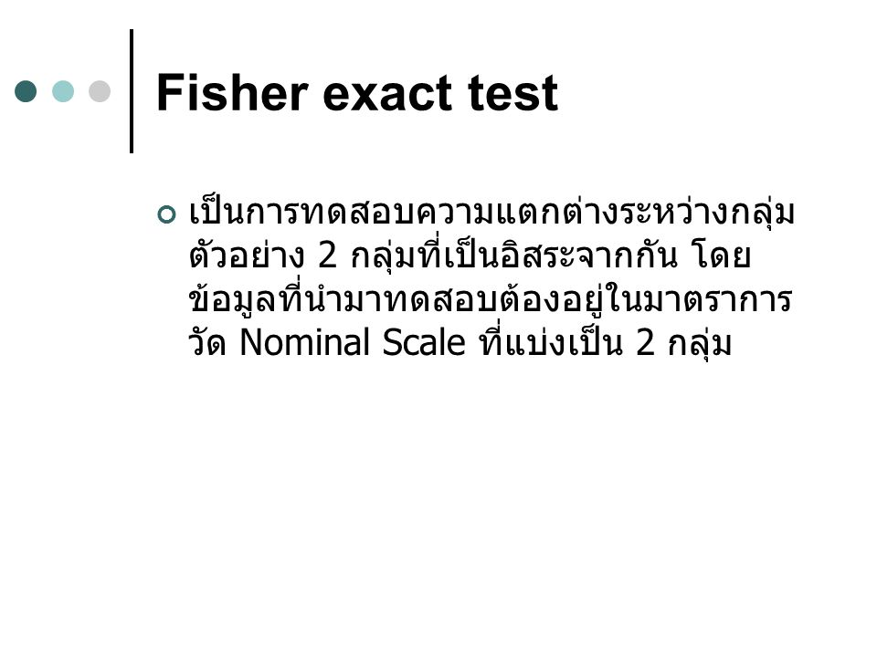 Fisher exact test