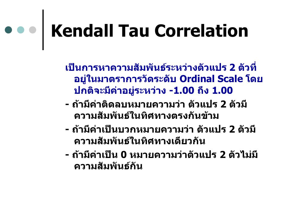 Kendall Tau Correlation