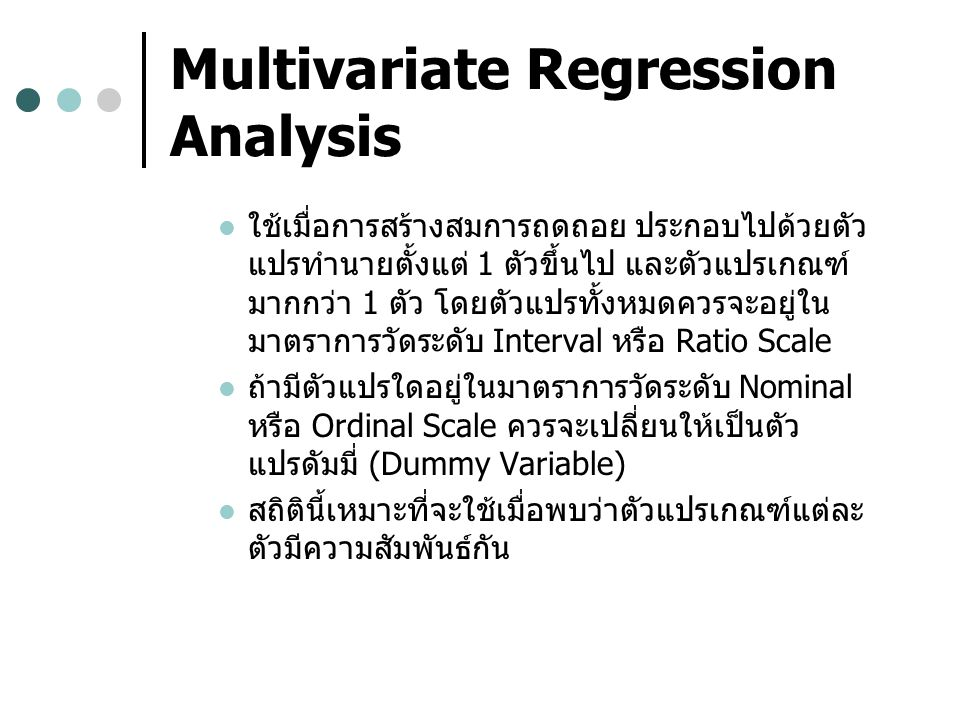 Multivariate Regression Analysis