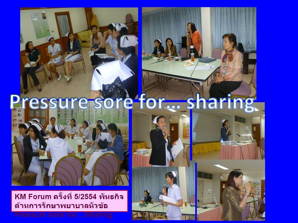 Pressure sore for… sharing