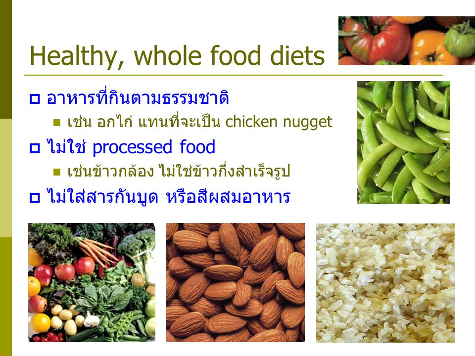 Healthy, whole food diets