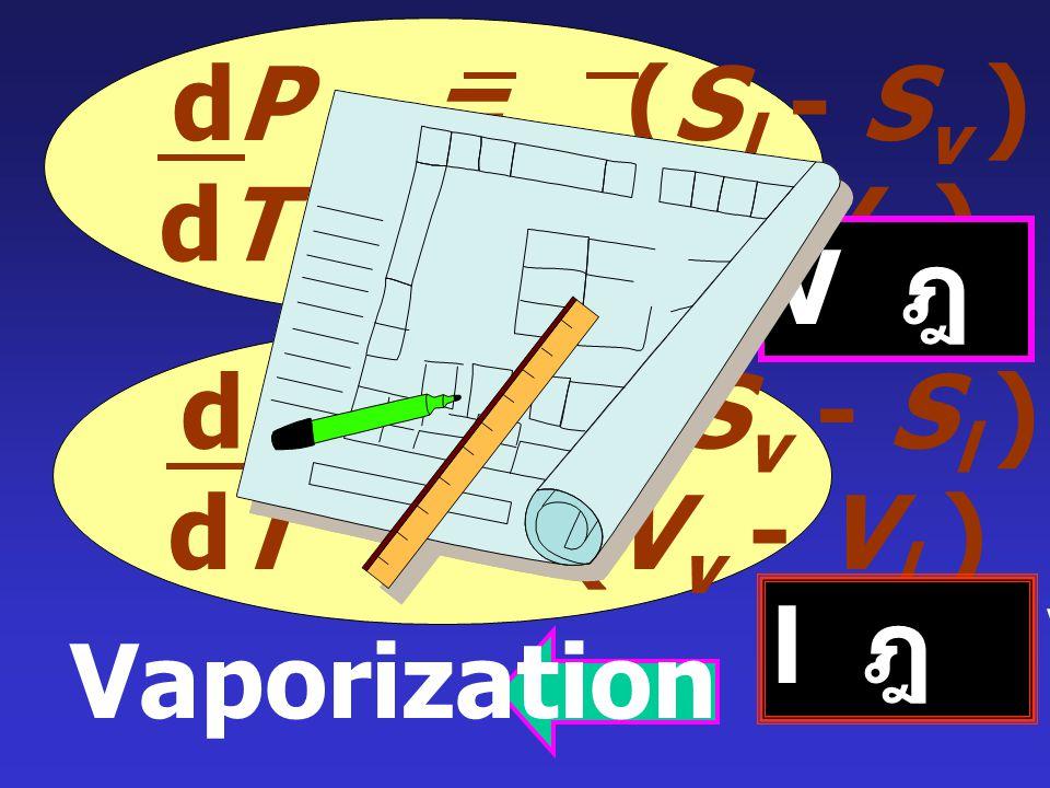 dP = (Sl - Sv ) dT (Vl - Vv ) V ฎ l. dP = (Sv - Sl ) dT (Vv - Vl )