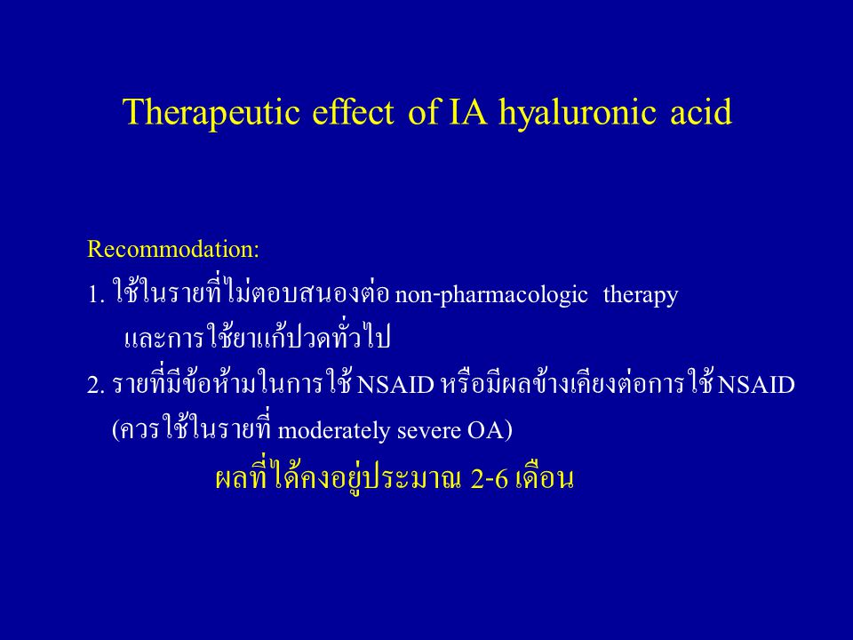 Therapeutic effect of IA hyaluronic acid