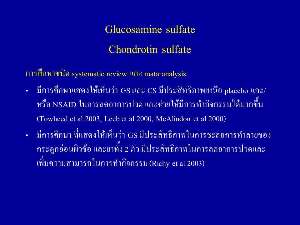 Glucosamine sulfate Chondrotin sulfate