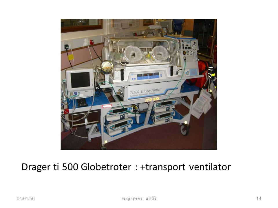 Drager ti 500 Globetroter : +transport ventilator