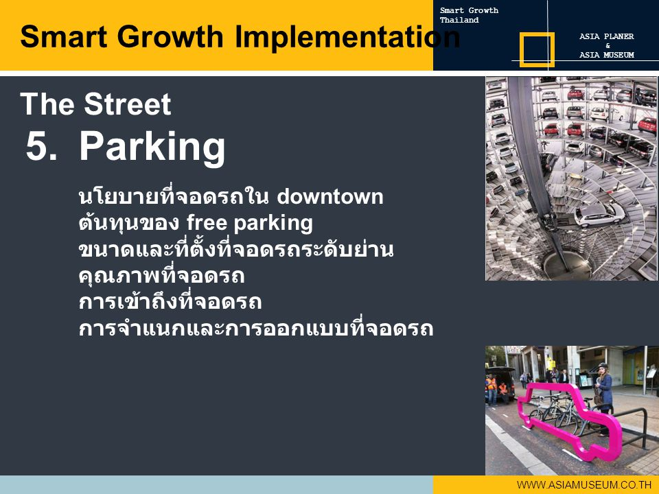 Parking Smart Growth Implementation The Street