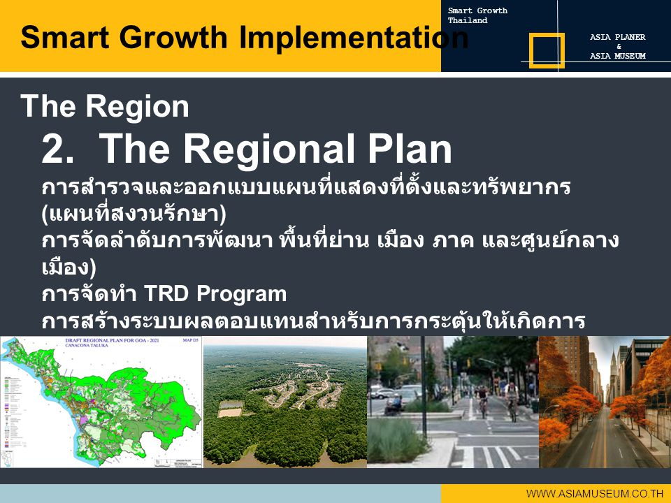 2. The Regional Plan Smart Growth Implementation The Region