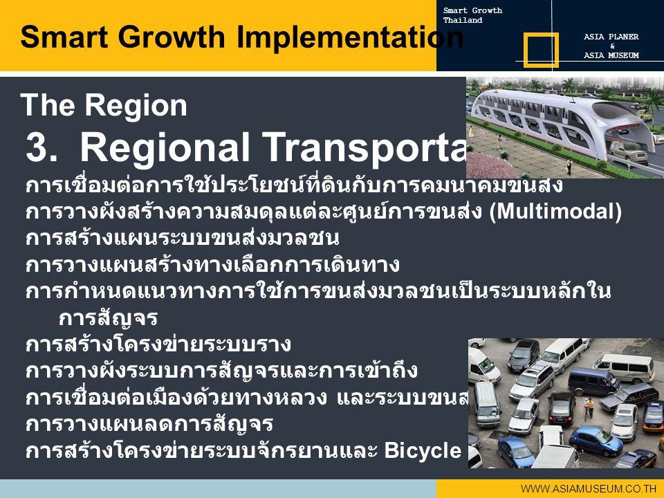Regional Transportation
